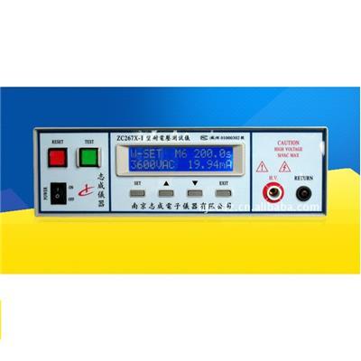 志成 高压耐压测试仪 ZC267H-Ⅰ