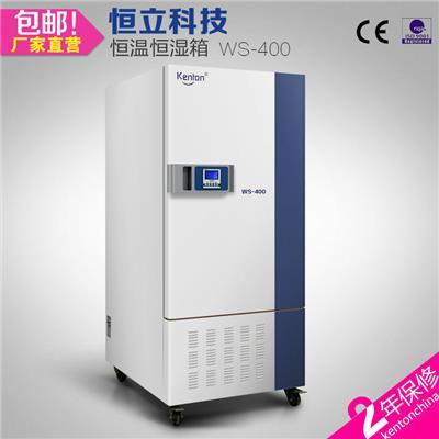 康恒KH 恒温培养箱实验室恒温恒湿箱微生物 恒温恒湿培养箱 WS-150