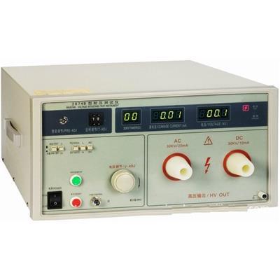 志成 超高压直流耐压测试仪 ZC2674B