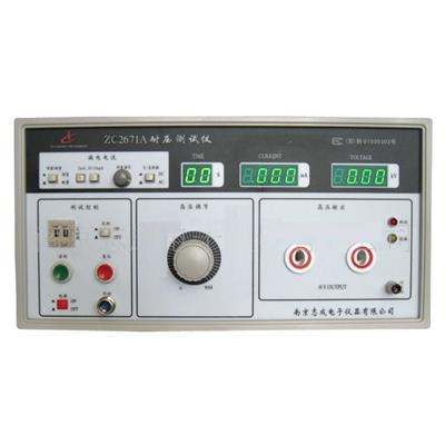 志成 变压器油耐压测试仪 ZC2671A