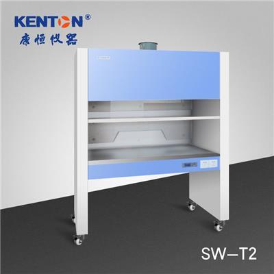 康恒KH SW-T2 实验室化验室全钢通风橱 SW-T2
