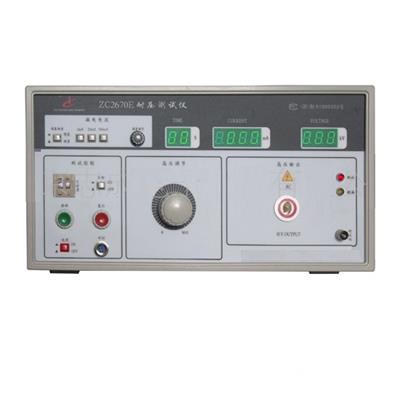 志成 便携式耐压测试仪 ZC2670E