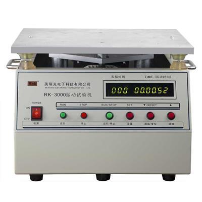 美瑞克 垂直振动试验机 RK3000