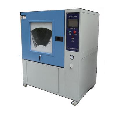星拓 砂尘老化试验箱 AT-SC-1000