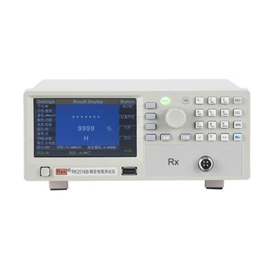 美瑞克 直流低电阻测试仪 RK2516B