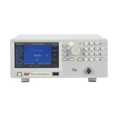 美瑞克 直流低电阻测试仪 RK2516A