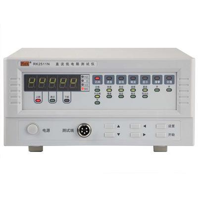 美瑞克 直流低电阻测试仪 RK2511N
