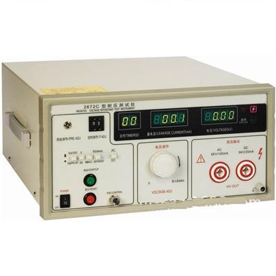 志成 综合测试仪 2672CN