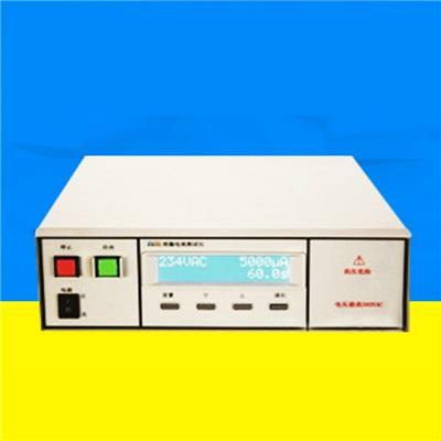 志成 交直流耐压测试仪 ZC9625