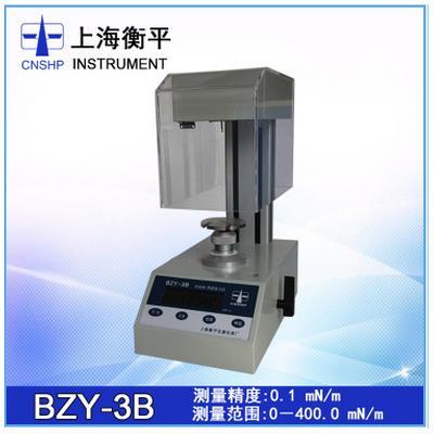 衡平仪器 液体表面张力测定仪 BZY-3B