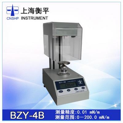 衡平仪器 张力测定仪 BZY-4B