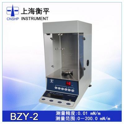 衡平仪器 全自动表/界面张力仪 BZY-2