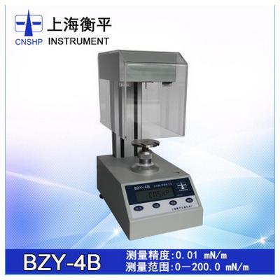 衡平仪器 手动平台升降表面张力仪 BZY-4B