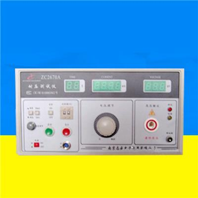 志成 电容耐压功率测试仪 ZC2670A