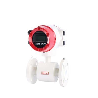联测 LDG-SIN新款高精度电磁流量计 衬里/法兰盘加厚 污水浆液