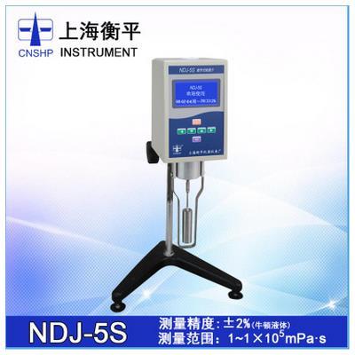 衡平仪器 粘度计 NDJ-5S
