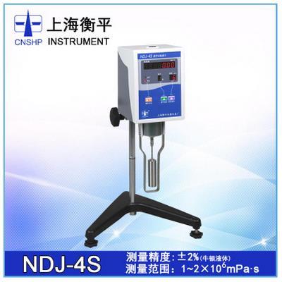 衡平仪器 粘度计 NDJ-4S