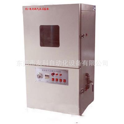 友科自动化 电池低气压试验机  YK-3301