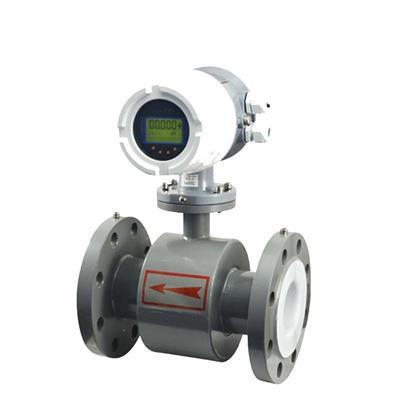 联测 LDG-SIN系列智能电磁流量计 污水废水矿浆泥浆 防腐耐高温