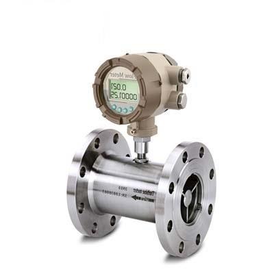 联测 LWGYS-SIN系列液体涡轮流量计 冶金化工 油品食品