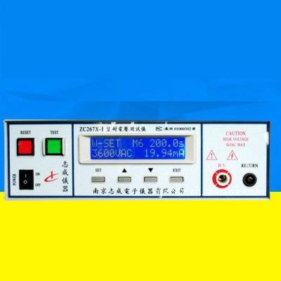 志成 绝缘工频耐压测试仪  ZC267H-Ⅰ