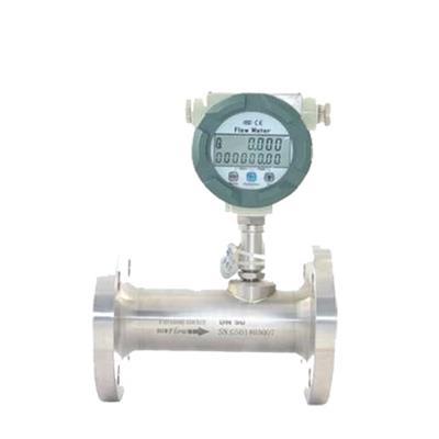 联测 LWQ-SIN系列气体涡轮流量计 空气/氮气/氩气 稀有气体
