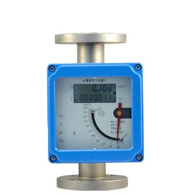 联测 LZ-SIN系列金属管转子/浮子流量计 气体 压缩空气 液体 防腐