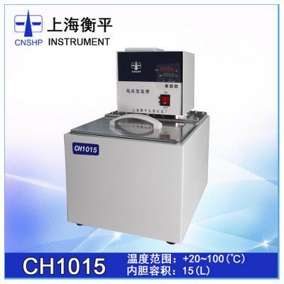 衡平仪器 恒温槽 CH-1015