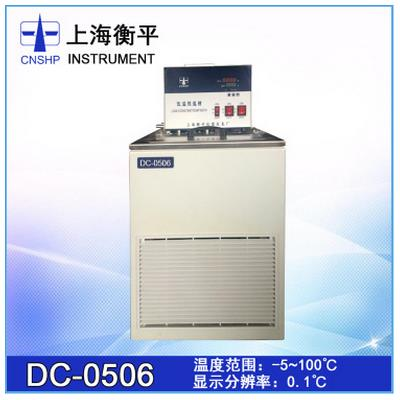 衡平仪器 恒温槽 DC-0520