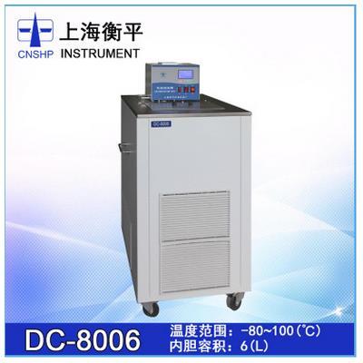 衡平仪器 恒温槽 DC-8006