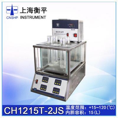 衡平仪器 恒温槽 CH1215T-2Js