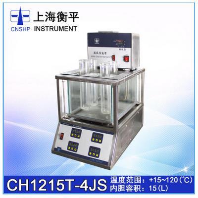 衡平仪器 恒温槽 CH1215T-4Js