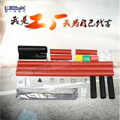 雷一 三芯电缆终端头 NSY-10/3.3
