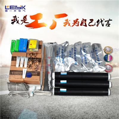 雷一 冷缩三芯电缆中间接头 JLS-10/3.1