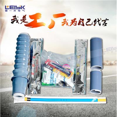 雷一 单芯冷缩电缆附件终端头 WLS-35/1.4