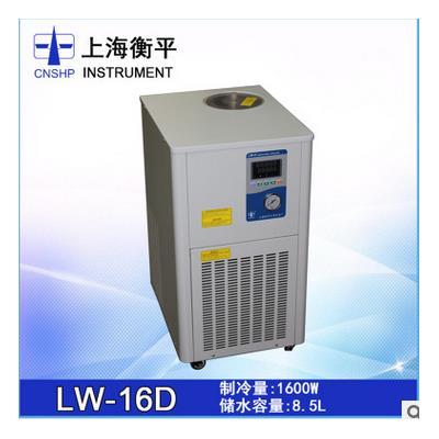 衡平仪器 工业冷水机 LW-16D