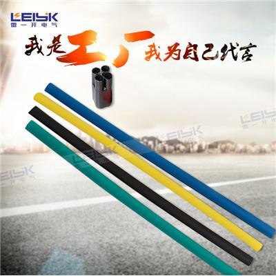 雷一 绝缘套管1KV低压四芯电缆终端头 SY-1/4.1