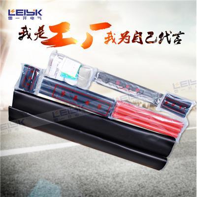 雷一 交联热缩电缆中间接头 JSY-1/4.3