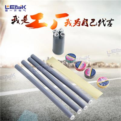 雷一 四芯冷缩电缆附件终端头 LS-1/4.2