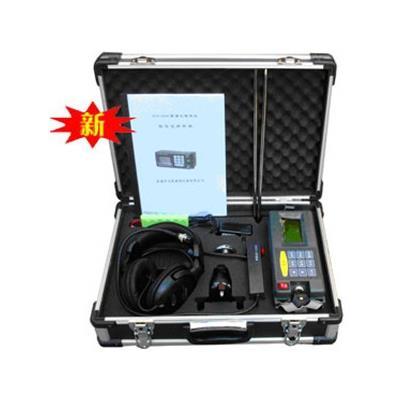 易能探测 漏水检测仪(最新智能款、高精度) EN-6000