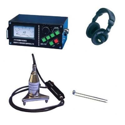 易能探测 漏水检测仪 2000型