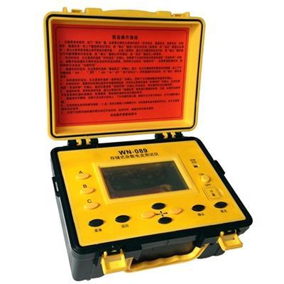 易能探测 杂散电流检测仪 EN-089