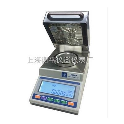 衡平仪器 水分测定仪 LHS20-A