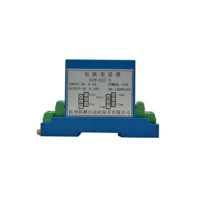 联测 接线式直流电流变送器