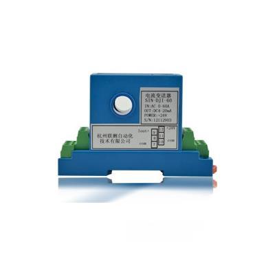 联测 穿孔单相交流电流变送器孔径大小4mm、8mm、12mm、15mm可选