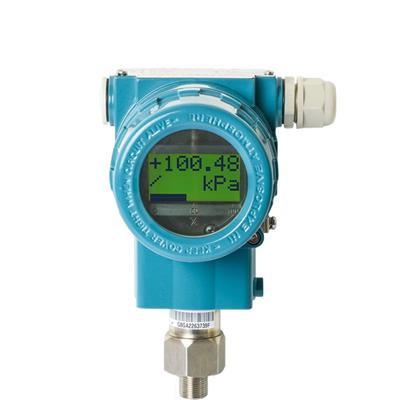 联测 单晶硅压力变送器 0.075%高精度 稳定性 SIN-P3000