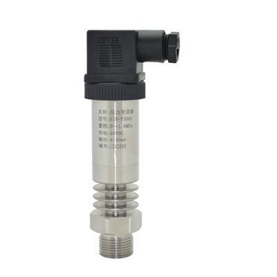 联测 高温压力变送器 蒸汽/高温油 SIN-P300G