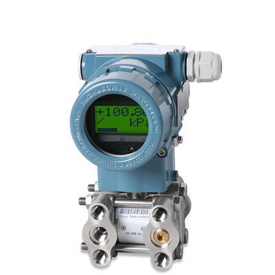 联测 单晶硅差压变送器 0.075%高精度 SIN-P3000D