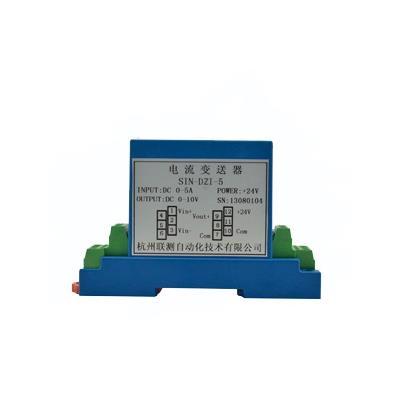 联测 接线式直流电流变送器4-20mA 0-5V 0-10V 0-5A 电流变送器