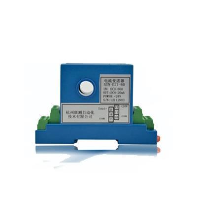 联测 穿孔式直流电流变送器4-20mA 0-5V 0-10V 电流变送器